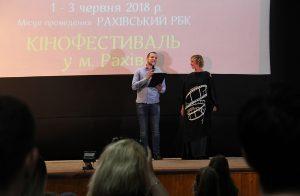 кінофестиваль Рахів